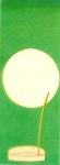 Toucher la Lune 4, pastel sur papier Fabriano, 56 x 21 cm, 1990.jpg